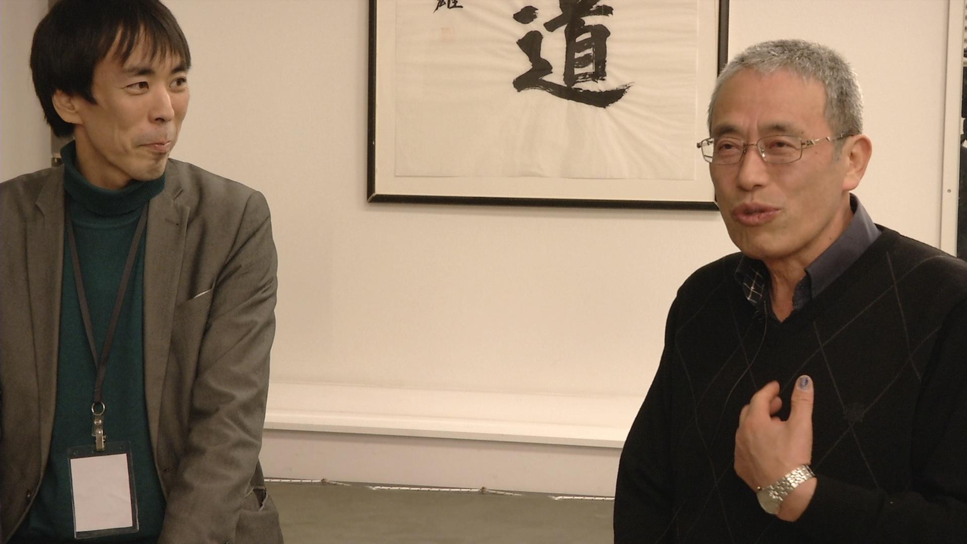 Interview Meister Hatayama